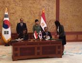 السيسى ورئيسة كوريا الجنوبية يشهدان توقيع 9 اتفاقيات ومذكرات تفاهم