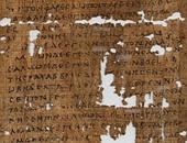 علماء يطلقون مشروعا لترجمة نصف مليون بردية مصرية عمرها 2000 سنة
