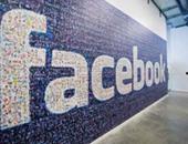 """""""فيس بوك"""" تتيح للمستخدمين ترجمة المشاركات إلى لغات أخرى"""