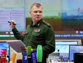 وزارة الدفاع الروسية تنفى تقارير عن اندلاع حريق فى أحد مبانيها فى موسكو
