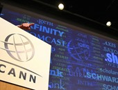 """المغرب تستضيف الاجتماع 65 لمؤسسة """"الآيكان"""" بشأن دومين الانترنت"""