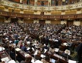 مجلس النواب يرفض مقترح بمد الحصانة الموضوعية للنائب فى المؤسسات الحكومية