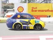 """""""شل"""" تعلن فوز جامعة القاهرة بالمركز الثامن فى سباق السيارات الموفرة للوقود"""