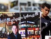 تجمهر أهالى قتيل الدرب الأحمر أمام محكمة التجمع تزامنا مع محاكمة المتهم