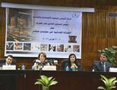 """""""البحوث الاجتماعية"""" يناقش أهمية العدالة الجنائية فى حقوق الإنسان"""