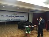 بالصور.. بدء الاجتماع الثالث لمنتدى الحوار الوطنى للشباب تحت رعاية السيسى