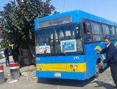 سقوط خلية إخوانية بهئية النقل العام تحرض على تعطيل حركة المواصلات فى البلاد