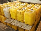 ضبط 2 طن زيت طعام مجهول المصدر و1000 لتر سولار فى حملة تموينية بالبحيرة