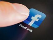 لو مبتفهمش لغتهم.. فيس بوك يطلق ميزة لرصد المصطلحات الدارجة بين الشباب