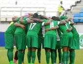 منتخب نيجيريا يصل الإسكندرية فى الثالثة عصرًا والتدريب مساءً