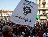 """فى ذكرى تأسيسها التاسع.. حركة 6 إبريل """"غياب فى الشارع.. وتواجد على السوشيال"""""""