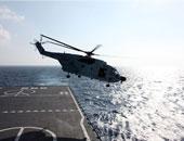 سفن تصل المحيط الهندى لبدء عملية بحث جديدة عن طائرة ماليزيا المفقودة