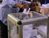 الناخبون فى بنما يصوتون لاختيار رئيس جديد للبلاد