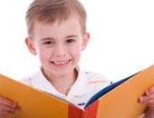 دراسة أمريكية: صعوبات القراءة ترتبط بمشاكل فى الاتصال بين مناطق الدماغ
