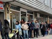 دراسة ألمانية: البطالة تضاعف مخاطر الوفاة