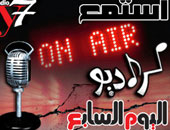 راديو اليوم السابع