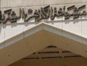 علماء الأزهر لطلاب المعسكر الصيفى: الإسلام لا يفرق بين الناس