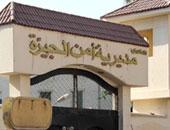مباحث الجيزة تلقى القبض على مسلح متورط فى اقتحام مركز شرطة العياط