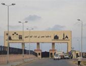 سفر وعودة 1491 مصريا وليبيا و 398 شاحنة عبر منفذ السلوم خلال 24 ساعة
