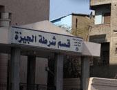 النيابة تطلب تقرير مفتش الصحة حول وفاة متهم بقسم الجيزة عقب نقله للمستشفى