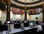 البورصة تخسر 52.7 مليار جنيه فى أغسطس بسبب أزمة الصين