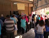 مكتب تنسيق القاهرة يخصص 67 منفذا لسحب استمارات اختبارات القدرات