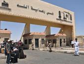سفر وعودة 1749 مصريًا وليبيًا و294 شاحنة عبر منفذ السلوم خلال 24 ساعة