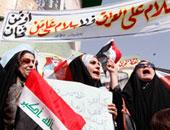 مظاهرة نسائية فى النجف لتأكيد دورهن في الاحتجاجات المناهضة للحكومة العراقية