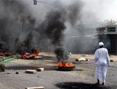 الجارديان: ربع دول العالم تعانى اضطرابات أبرزها تشيلى والسودان