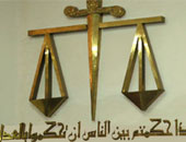 """تأجيل استئناف النيابة على إخلاء سبيل """"مستريح دار السلام"""" لـ 3 فبراير"""