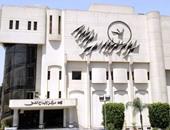 """عرض """"همس الحقيقة"""" فى مركز  الحرية للإبداع الفنى بالإسكندرية.. السبت"""