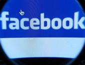 """""""فيس بوك"""": 24% ارتفاعا للطلبات الحكومية للاطلاع على بيانات المستخدمين"""