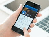 فيسبوك يعترف بتعقب بعض المستخدمين وينكر خرق قانون الخصوصية