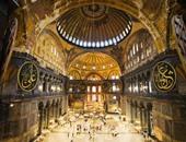 """بعد 85عاما.. قرآن يتلى داخل """"أيا صوفيا"""" بإسطنبول"""