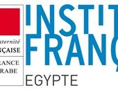 """المعهد الفرنسى ينظم فعاليات الدورة الثامنة لـ""""بانوراما الفيلم الأوروبى"""""""