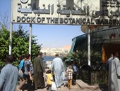 6750 زائرا للحديقة النباتية فى أسوان خلال أيام العيد