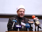 """""""الإفتاء"""": الحجاب ليس من العادات بل من صميم الدين وأجمع عليه المسلمون"""