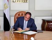 السيسي يصدر قانون تنظيم المجلس القومي للمرأة