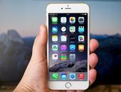4 خطوات لتحميل الأغانى من apple music بدون إنترنت