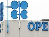 أمين عام أوبك: التقرير السنوى للمنظمة سيعرض وضع سوق النفط الخام بشفافية كاملة