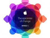 أبل تتكتم على موعد مؤتمرها السنوى للمطورين WWDC 2018