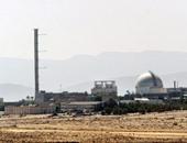 """هاآرتس تكشف: الولايات المتحدة توافق على دعم إسرائيل """"نوويا"""" علنا"""