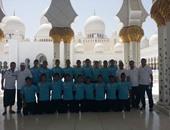 بعثه شباب الزمالك بالإمارات تؤدى صلاة الجمعة فى مسجد الشيخ زايد