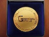 جامعة المنوفية تحصد الميدالية الذهبية والبرونزية بمعرض الاختراعات فى سويسرا