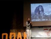"""مبادرة لفريق """"Odak"""" لتوعية الشباب بريادة الأعمال"""