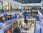 مراكز تجارية ومطاعم تفتح أبوابها فى الإمارات أمام عدد محدود من الزبائن