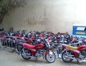 الأوراق المطلوبة لاستخراج تراخيص الدراجات البخارية للسائقين