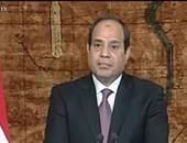 بدء كلمة الرئيس السيسى إلى الأمة بمناسبة الاحتفال بأعياد تحرير سيناء