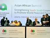 بدء الجلسة الختامية للقمة الأفروآسيوية بجاكرتا بمشاركة محلب
