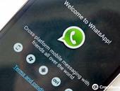 المكالمات الصوتية لـWhatsApp متاحة رسميا لبلاك بيرى 10